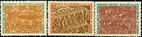 Cameroon - YT  564-66