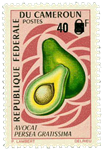 Cameroun - YT  573 - Postfrisk