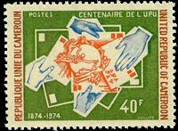 Cameroon - YT  574