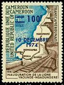 Cameroon - YT  576