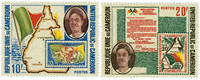 Cameroon - YT  541-42
