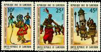 Cameroon - YT  549-51