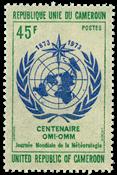 Cameroon - YT  552