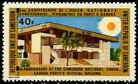 Cameroon - YT  553