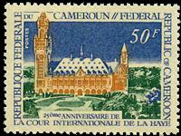Cameroon - YT  506