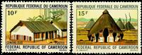 Cameroon - YT  515-16