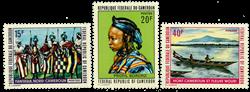 Cameroun - YT  521-23 - Postfrisk