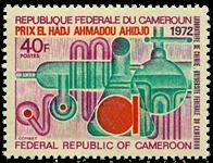 Cameroun - YT  525 - Postfrisk