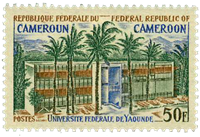 Cameroon - YT  493