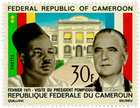 Cameroon - YT  494