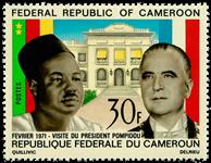 Cameroun - YT  494 - Postfrisk
