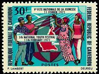 Cameroun - YT  495 - Postfrisk