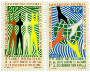 Cameroun - YT  499-500 - Postfrisk
