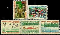 Cameroon - YT  501-05