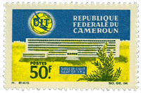 Cameroon - YT  421