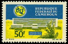 Cameroun - YT  421 - Postfrisk