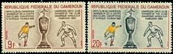 Cameroun - YT  399-400 - Postfrisk