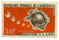 Cameroon - YT  403