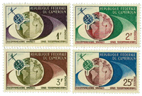 Cameroon - YT  361-64
