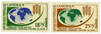 Cameroon - YT  365-66