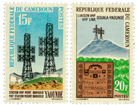 Cameroon - YT  367-68