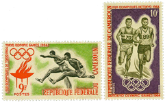 Cameroun - YT  384-85 - Postfrisk