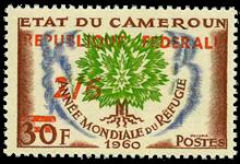 Cameroun - YT  328 - Postfrisk