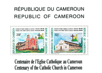 Cameroun - YT  BL30 - Postfrisk