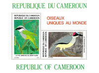 Cameroon - YT  BL29