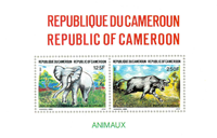 Cameroon - YT  BL28