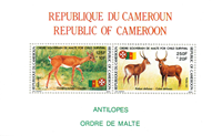 Cameroon - YT  BL27