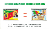 Cameroon - YT  BL26