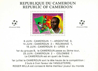 Cameroon - YT  BL25