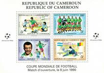 Cameroun - YT  Bl24 - Postfrisk
