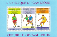 Cameroon - YT  BL22