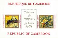 Cameroun - YT  BL21 - Postfrisk