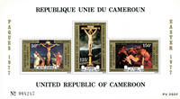 Cameroon - YT  BL11