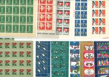 Danmark - Julemærker - 1915-2007