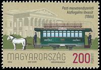 Ungarn - Sporvogn - Postfrisk frimærke