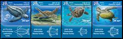 Israel - Havskildpadder - Postfrisk sæt 4v