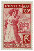 France - YT 401 - Mint
