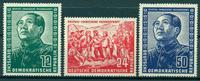 DDR - 1951