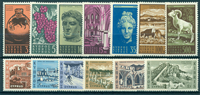 Cypern - 1962