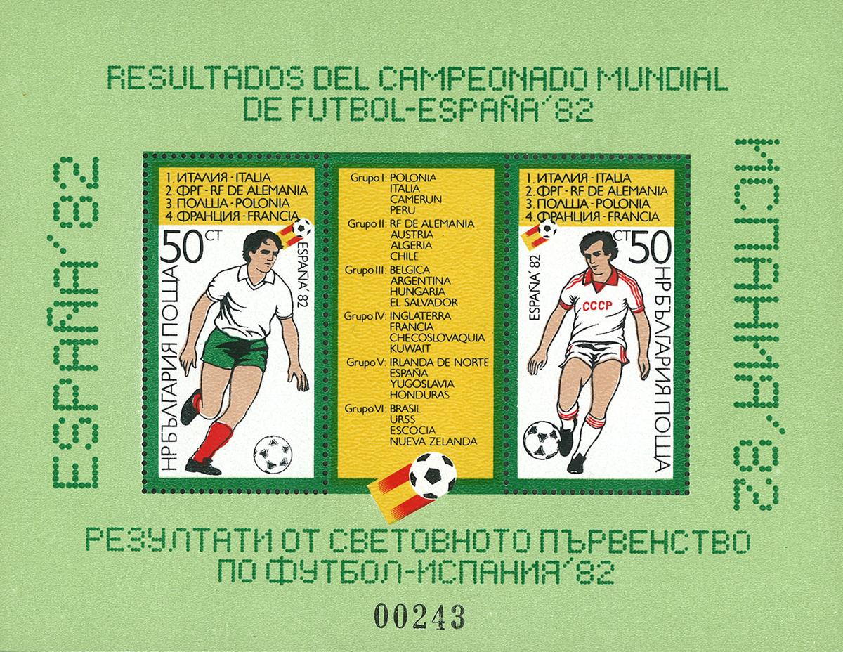 Bulgarien Vm i fodbold 82 miniark
