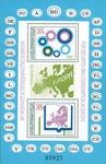 Bulgarien Europæisk sikkerhed miniark