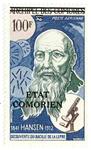 Comorerne - YT PA82