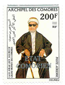 Comoros - YT PA89