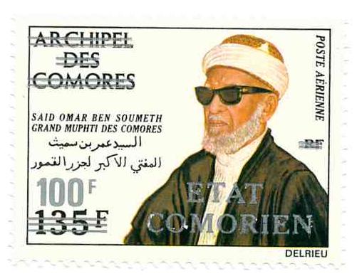 Comorerne - YT PA83