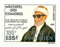 Comoros - YT PA83