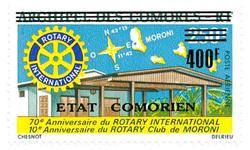 Comorerne - YT PA93